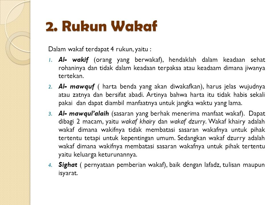 2. Rukun Wakaf Dalam wakaf terdapat 4 rukun, yaitu :