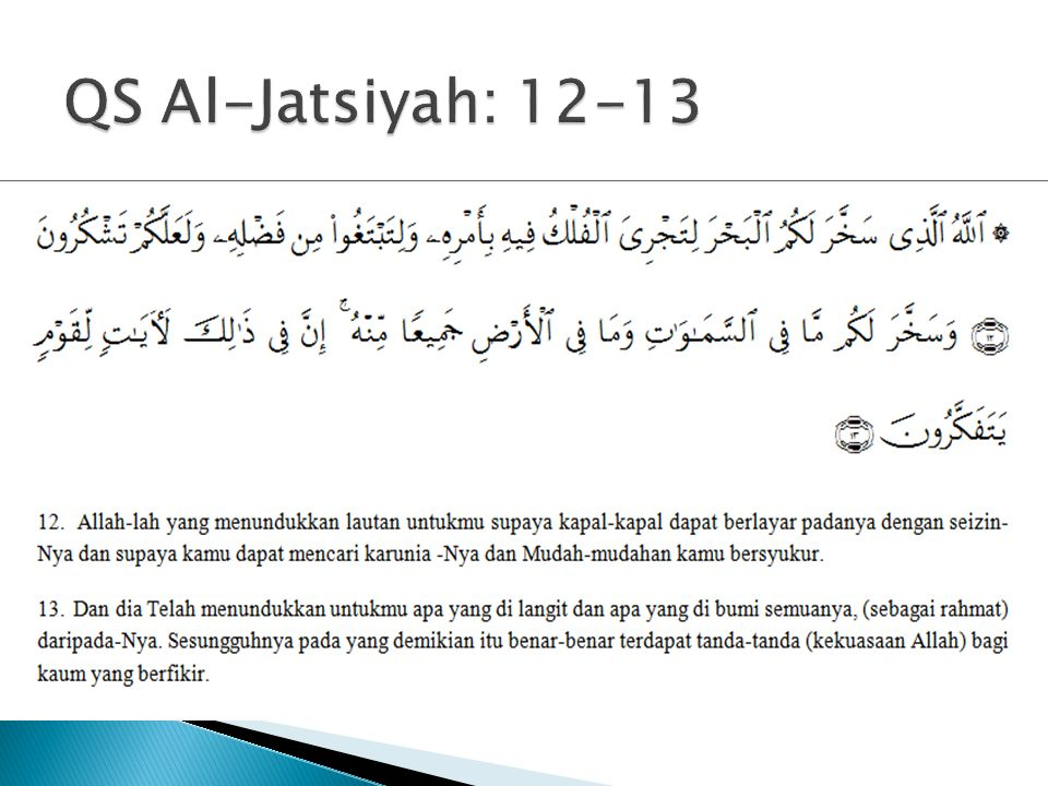 QS Al-Jatsiyah: 12-13