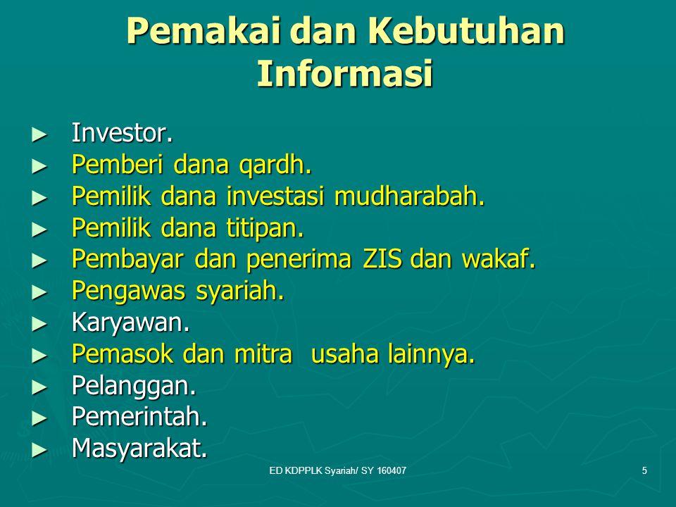 Pemakai dan Kebutuhan Informasi