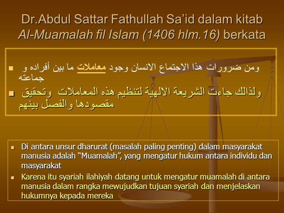 Dr.Abdul Sattar Fathullah Sa'id dalam kitab Al-Muamalah fil Islam (1406 hlm.16) berkata