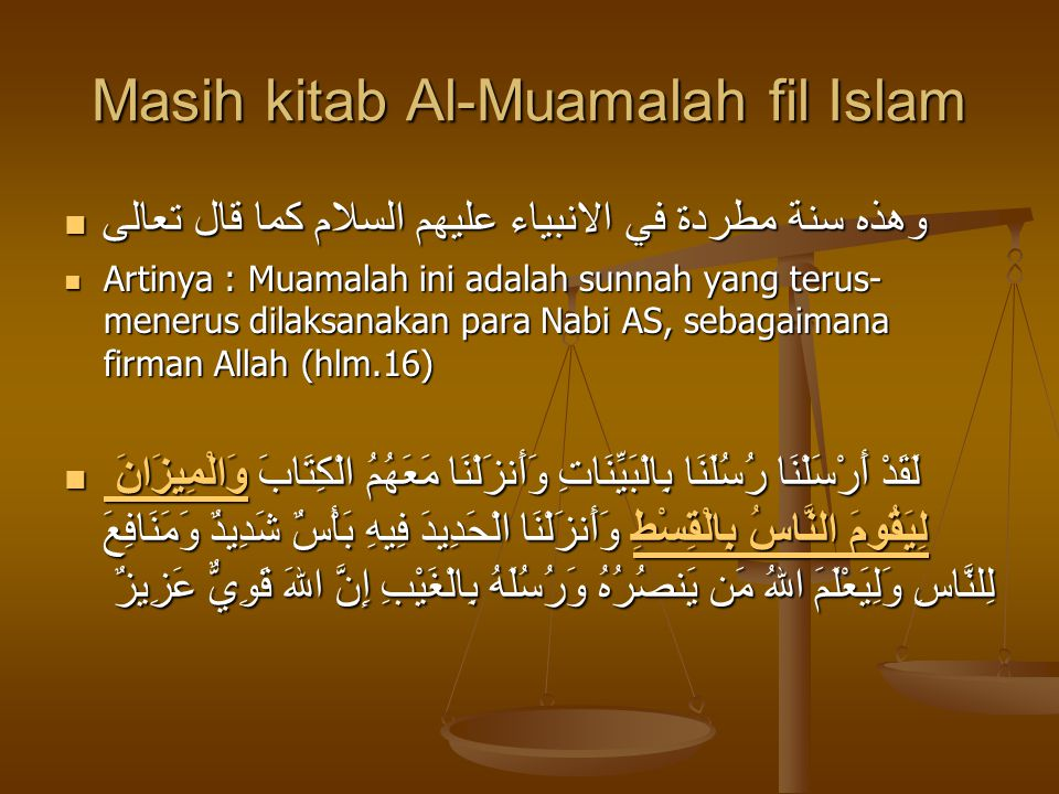Masih kitab Al-Muamalah fil Islam
