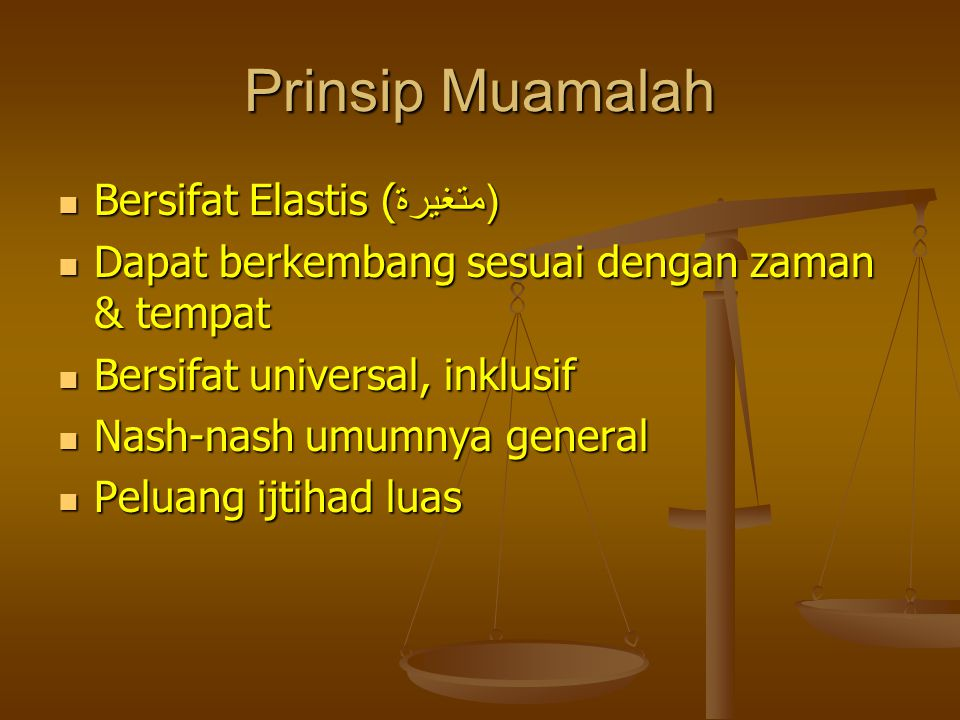 Prinsip Muamalah Bersifat Elastis ((متغيرة