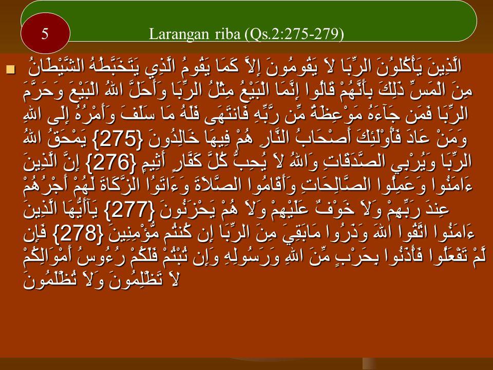 5 Larangan riba (Qs.2:275-279)