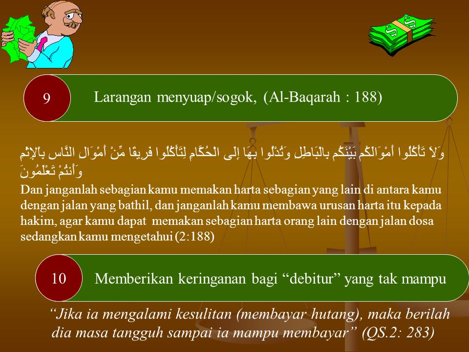Larangan menyuap/sogok, (Al-Baqarah : 188)