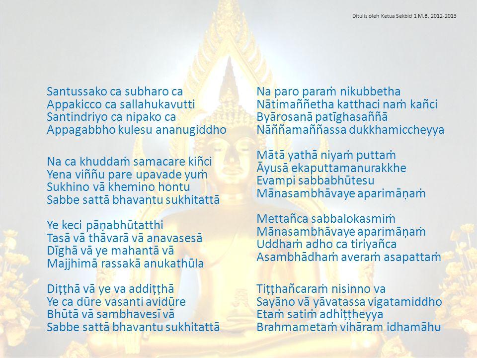 Ditulis oleh Ketua Sekbid 1 M.B. 2012-2013