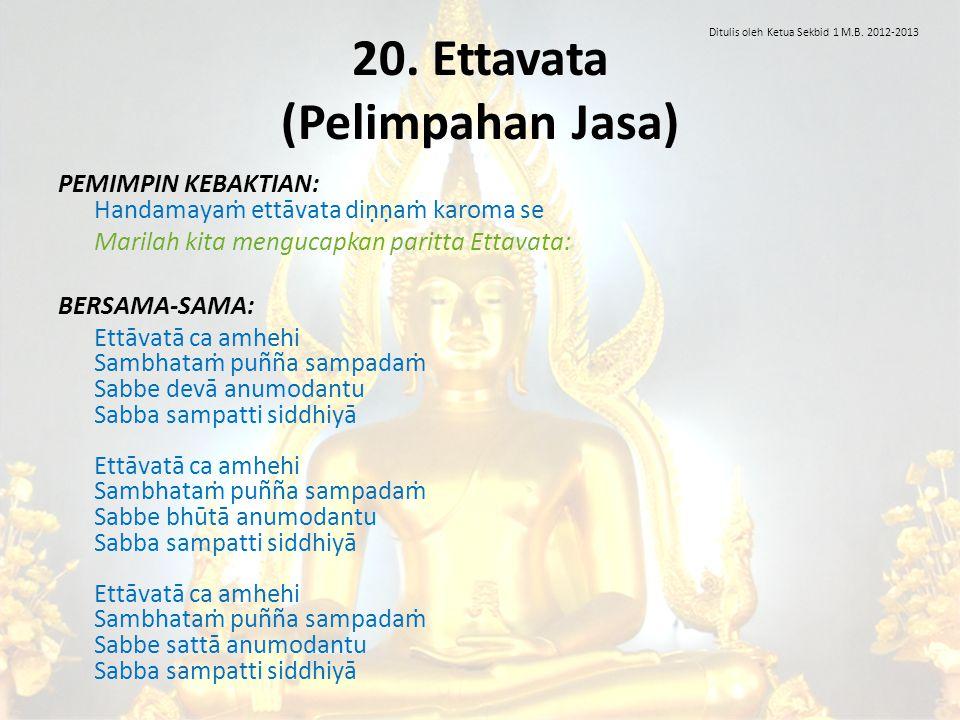 20. Ettavata (Pelimpahan Jasa)