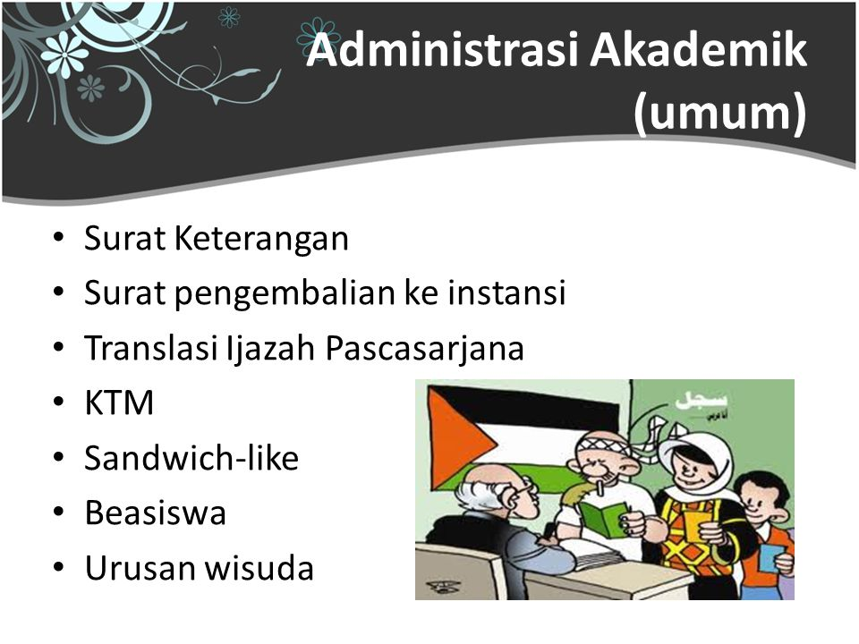 Administrasi Akademik (umum)