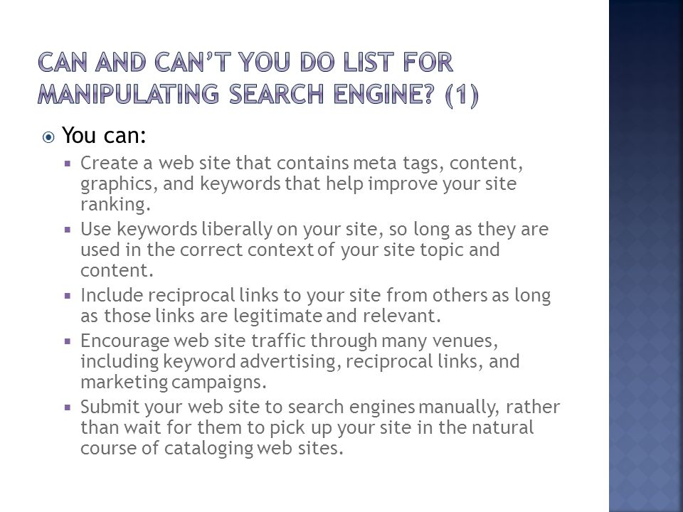 Can and can't you do List for manipulating Search engine (1)