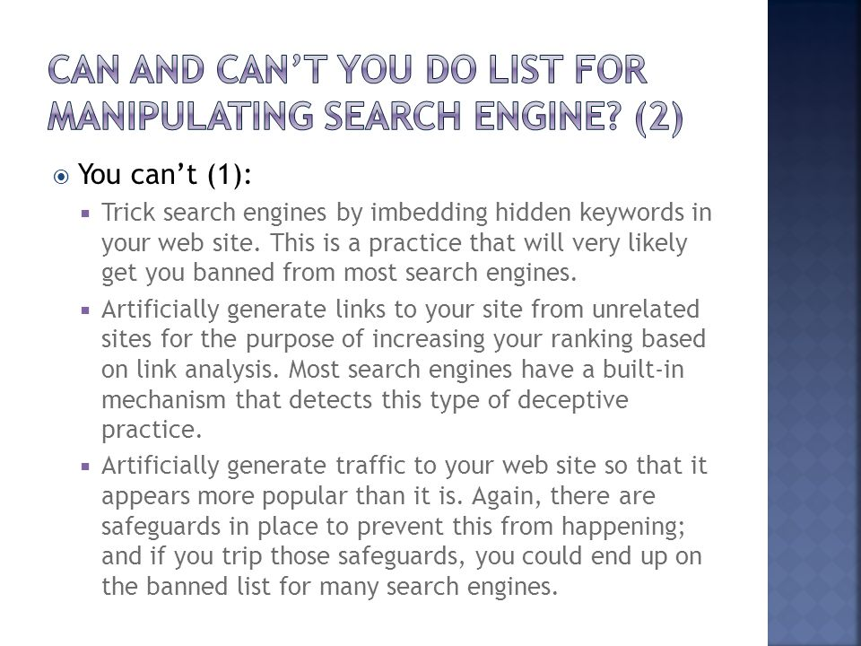 Can and can't you do List for manipulating Search engine (2)