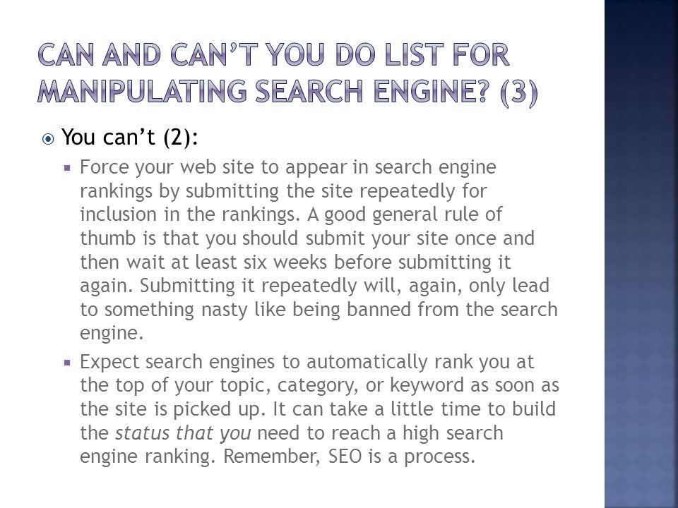 Can and can't you do List for manipulating Search engine (3)