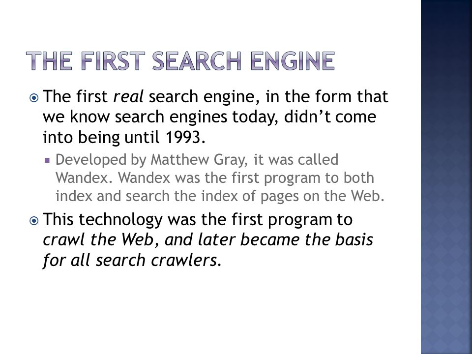 The First search engine