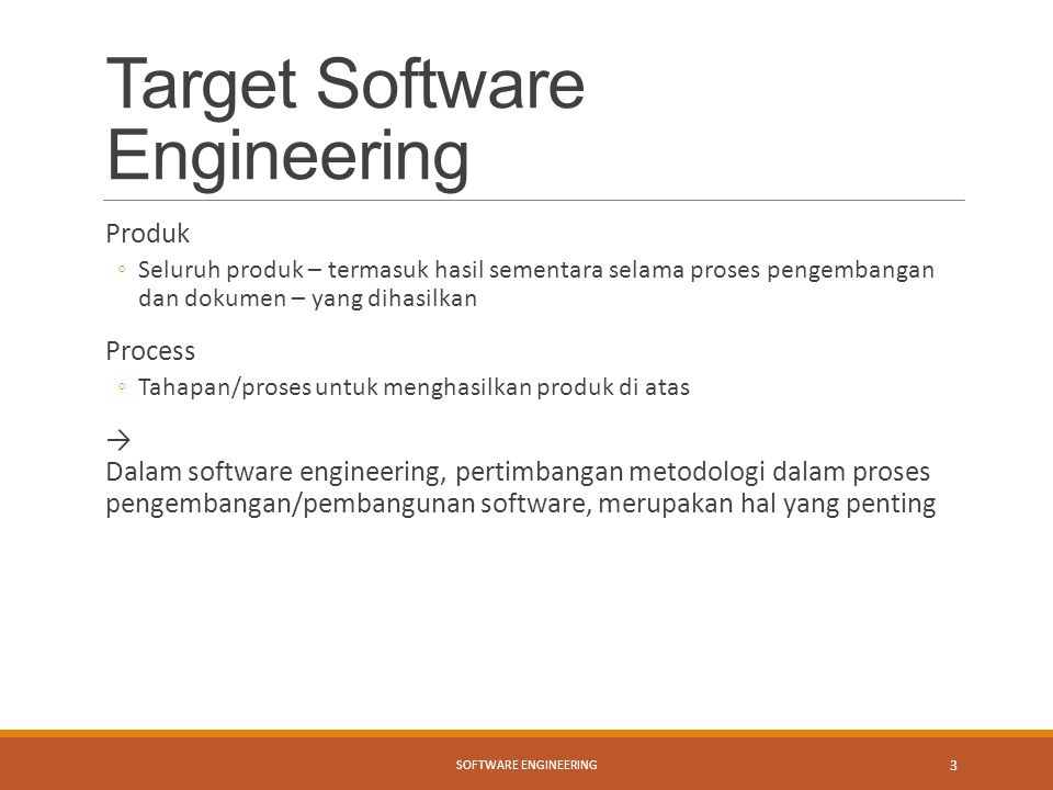 Target Software Engineering