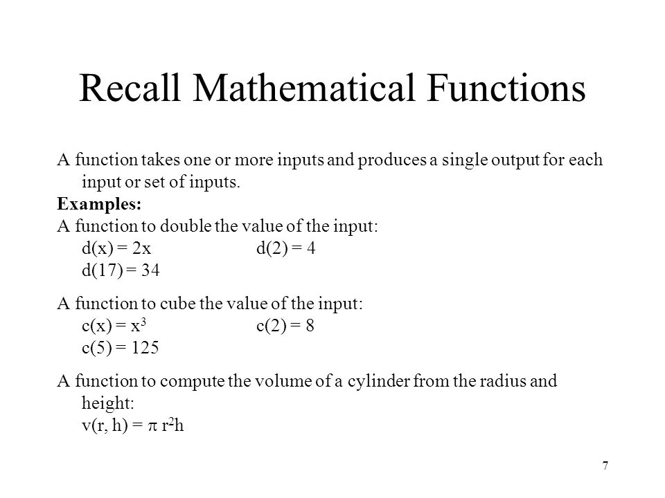 Recall Mathematical Functions