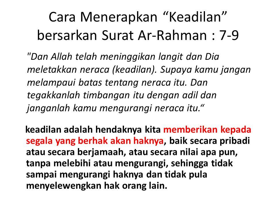 Cara Menerapkan Keadilan bersarkan Surat Ar-Rahman : 7-9