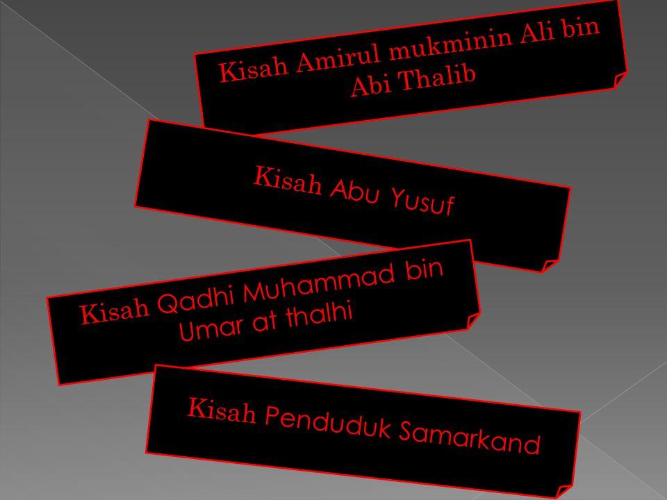 Kisah Amirul mukminin Ali bin Abi Thalib