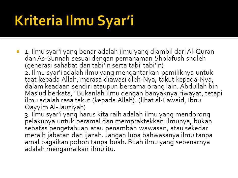 Kriteria Ilmu Syar'i