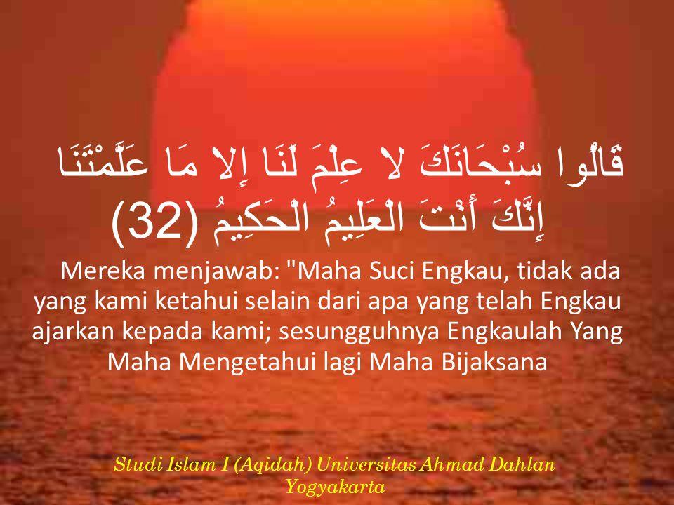Studi Islam I (Aqidah) Universitas Ahmad Dahlan Yogyakarta