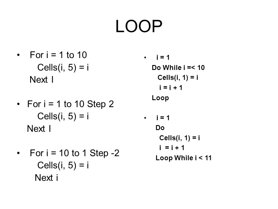 LOOP For i = 1 to 10 Cells(i, 5) = i Next I For i = 1 to 10 Step 2