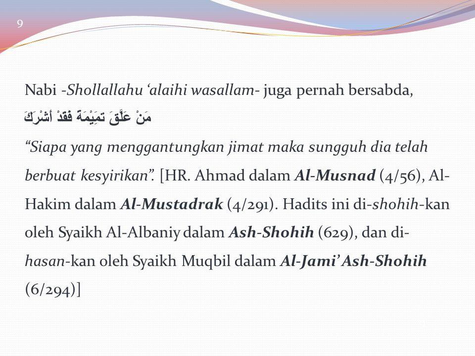 Nabi -Shollallahu 'alaihi wasallam- juga pernah bersabda,