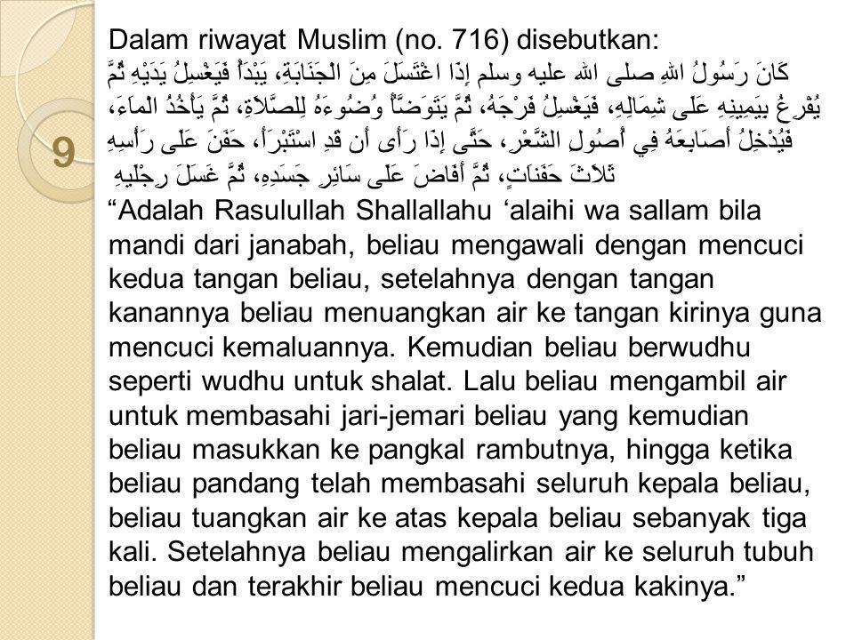 Dalam riwayat Muslim (no