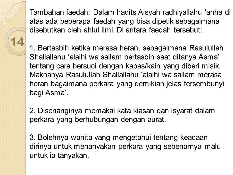 Tambahan faedah: Dalam hadits Aisyah radhiyallahu 'anha di atas ada beberapa faedah yang bisa dipetik sebagaimana disebutkan oleh ahlul ilmi. Di antara faedah tersebut: