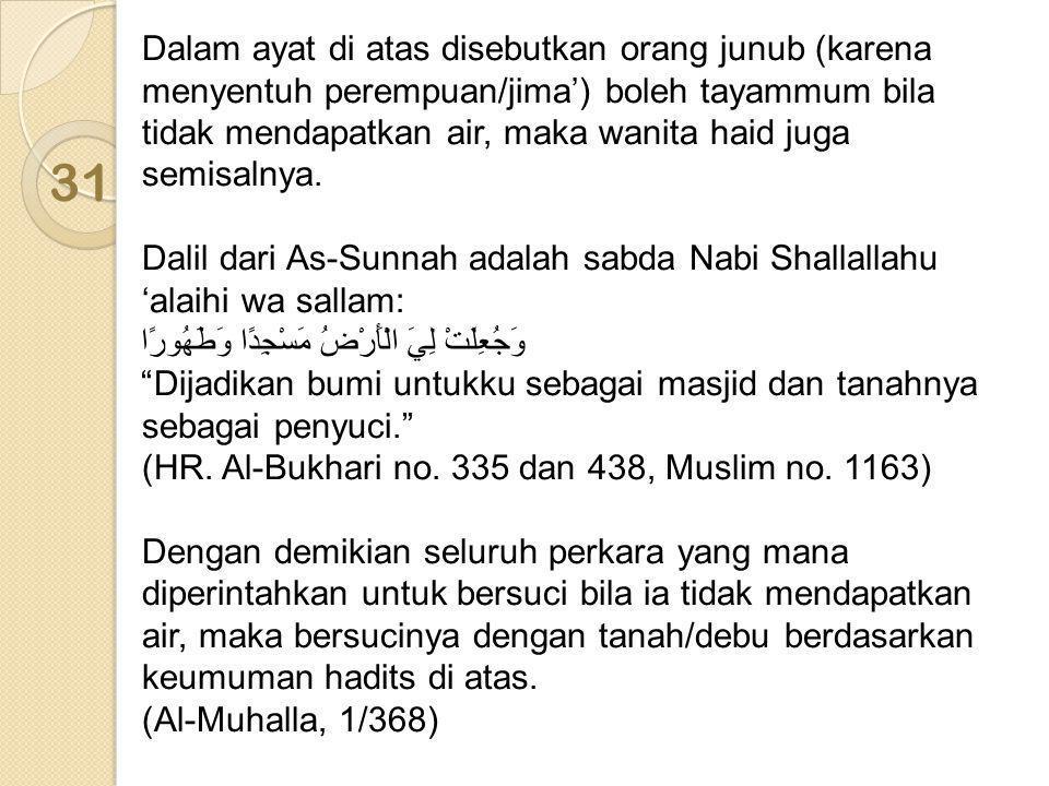 Dalam ayat di atas disebutkan orang junub (karena menyentuh perempuan/jima') boleh tayammum bila tidak mendapatkan air, maka wanita haid juga semisalnya.