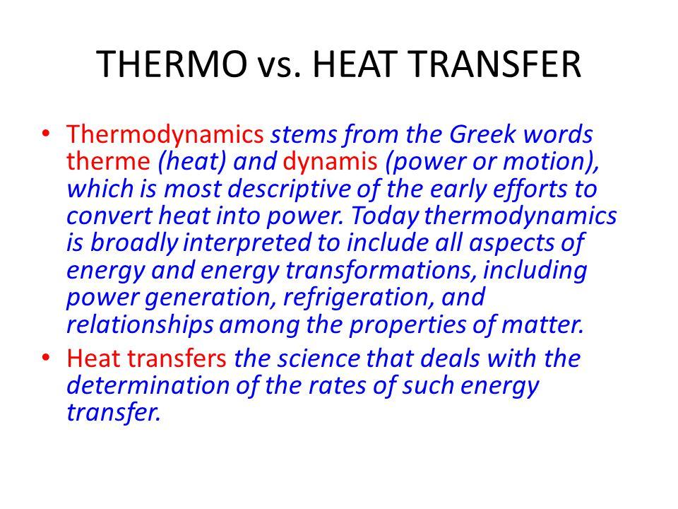 THERMO vs. HEAT TRANSFER
