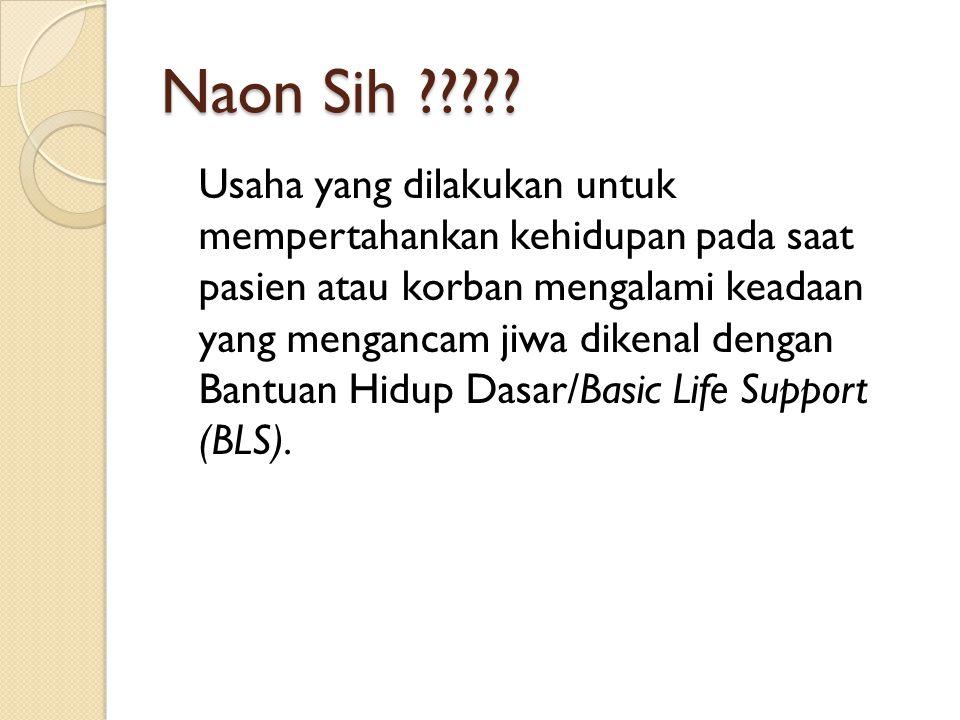Naon Sih
