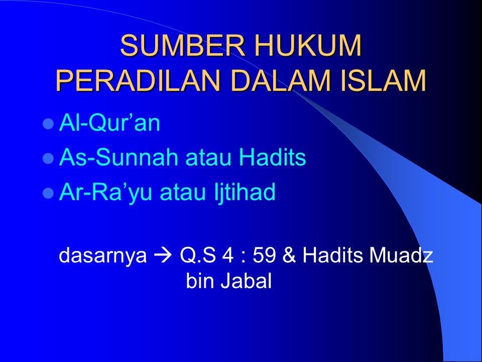 SUMBER HUKUM PERADILAN DALAM ISLAM