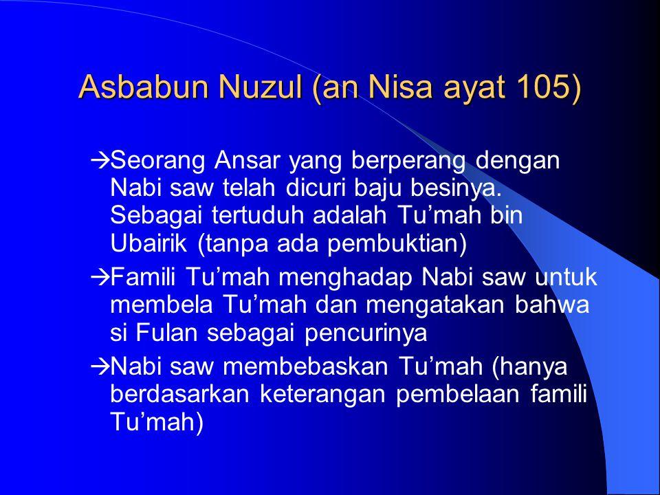 Asbabun Nuzul (an Nisa ayat 105)