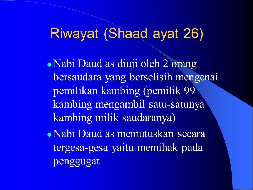 Riwayat (Shaad ayat 26)