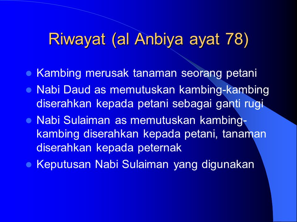 Riwayat (al Anbiya ayat 78)