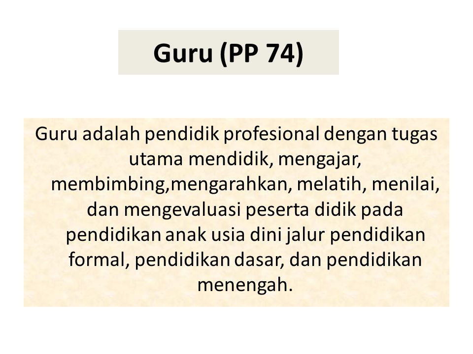 Guru (PP 74)