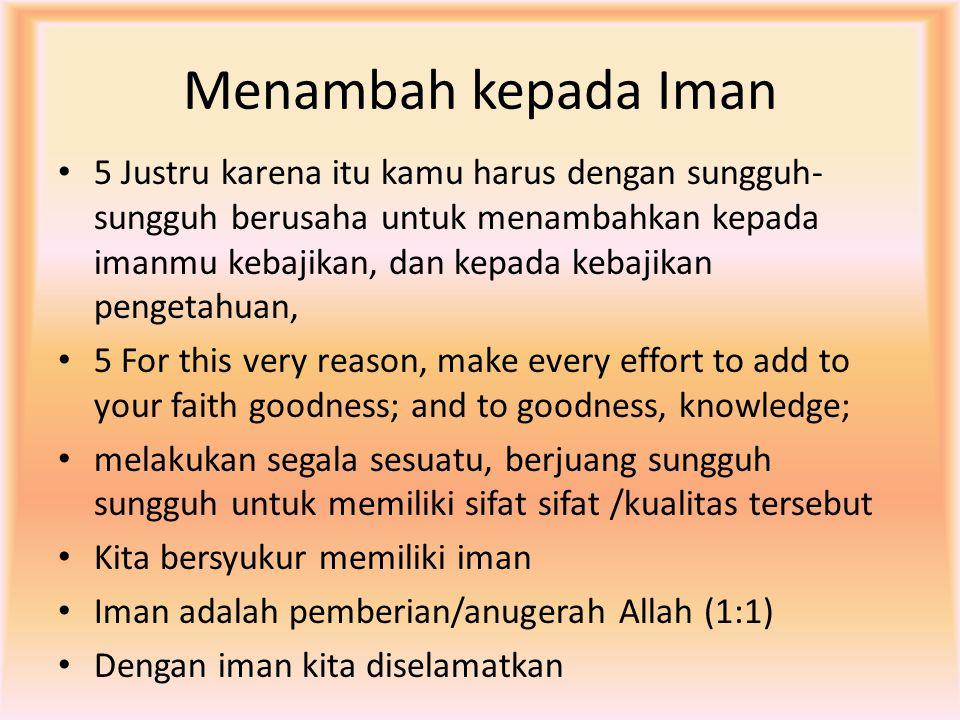 Menambah kepada Iman
