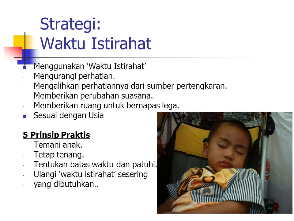 Strategi: Waktu Istirahat
