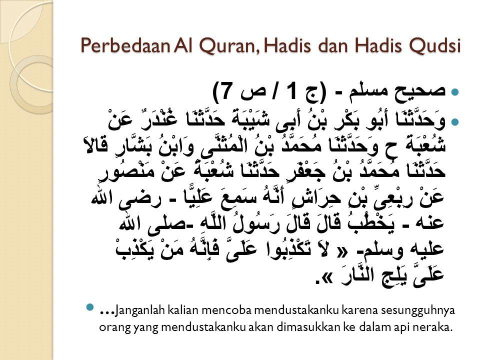 Perbedaan Al Quran, Hadis dan Hadis Qudsi