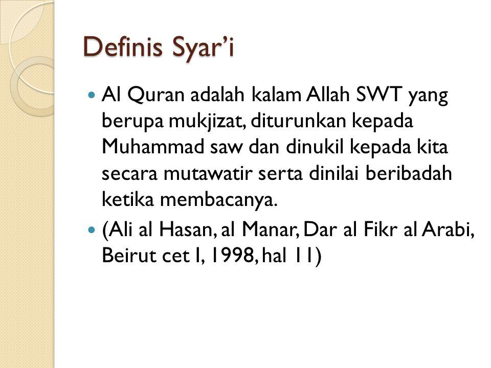 Definis Syar'i