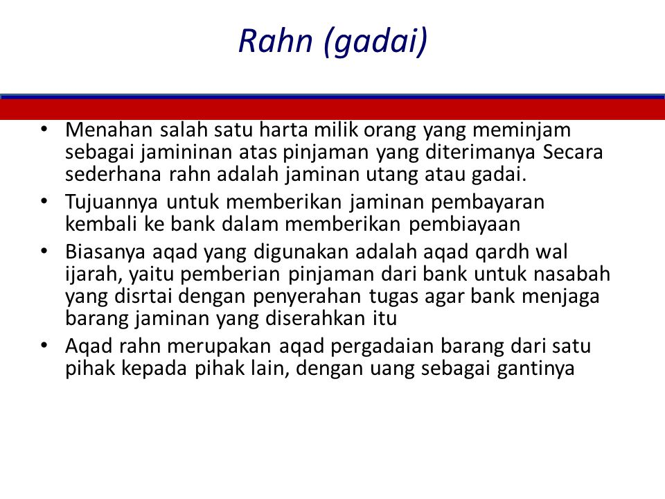 Rahn (gadai)
