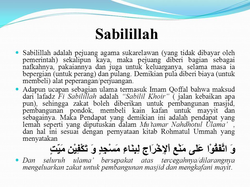 Sabilillah