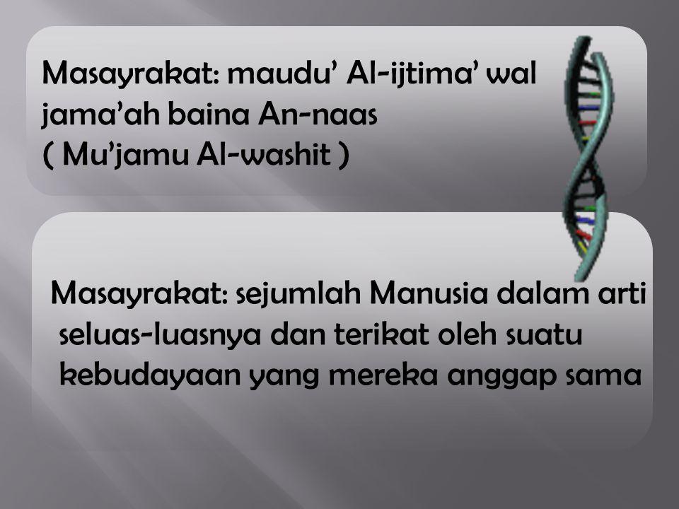 Masayrakat: maudu' Al-ijtima' wal