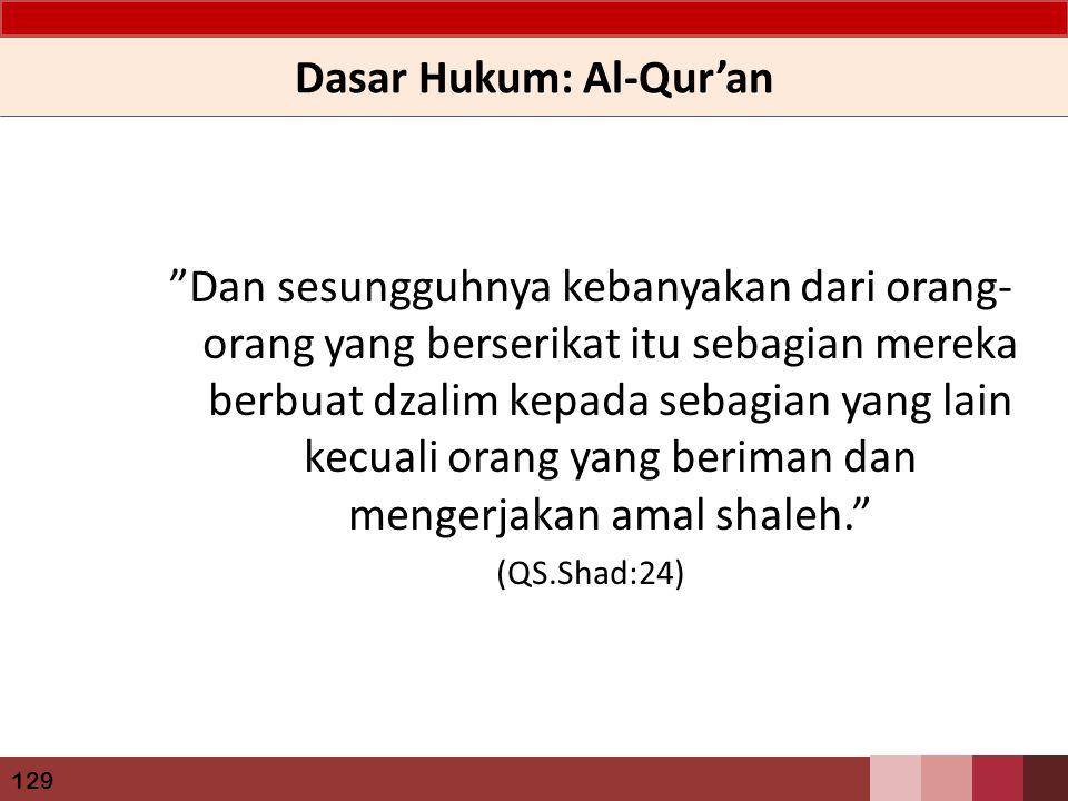 Dasar Hukum: Al-Qur'an