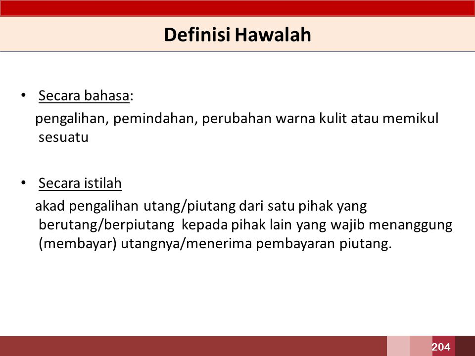Definisi Hawalah Secara bahasa:
