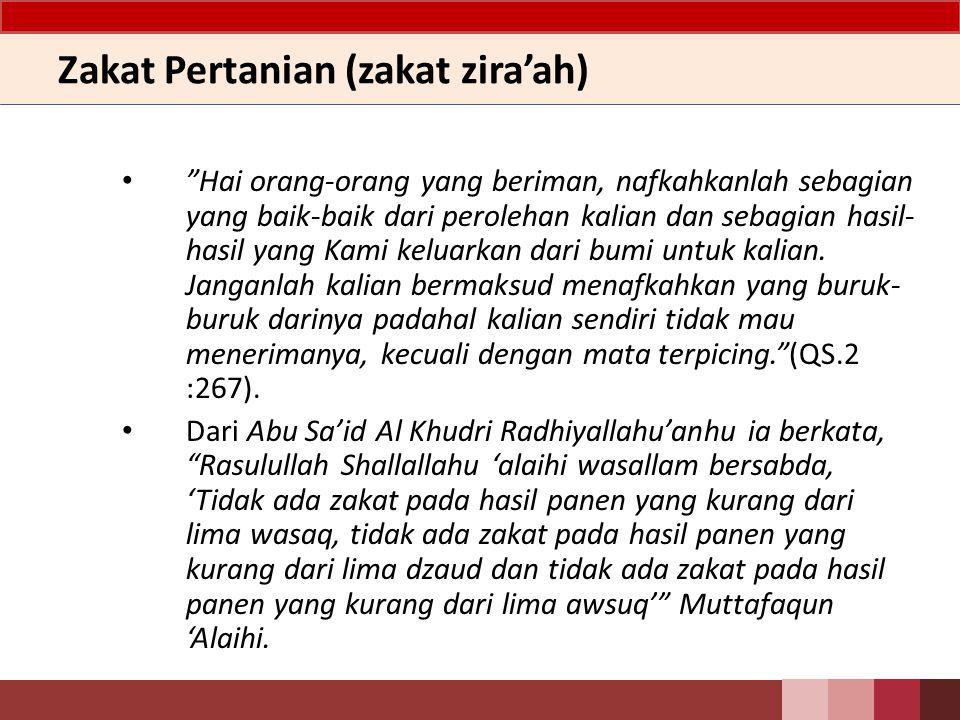 Zakat Pertanian (zakat zira'ah)