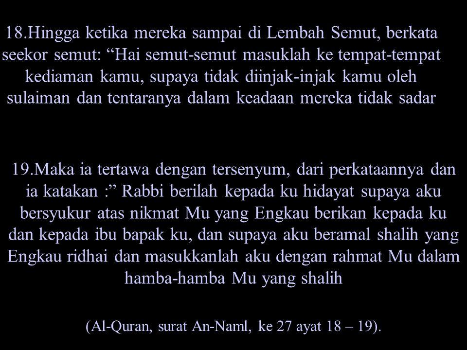 (Al-Quran, surat An-Naml, ke 27 ayat 18 – 19).