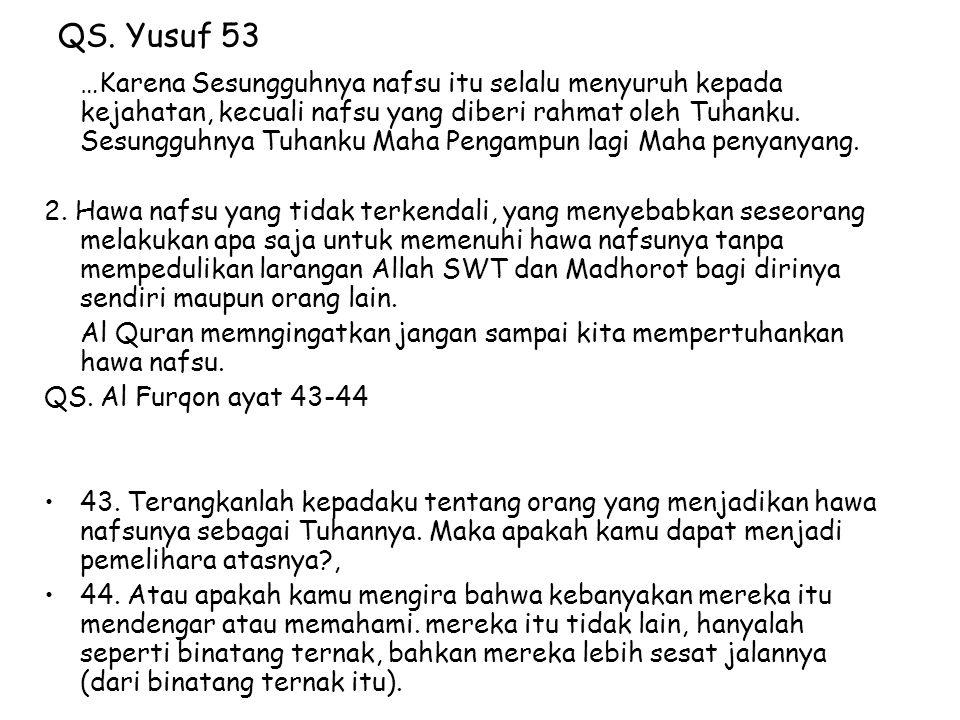 QS. Yusuf 53