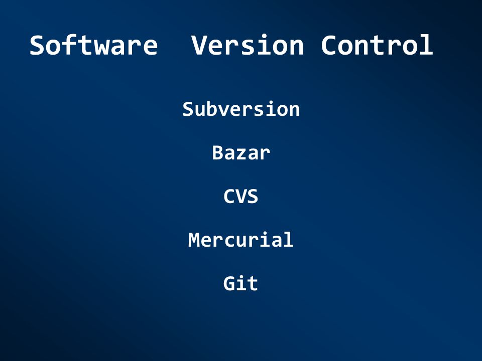 Software Version Control