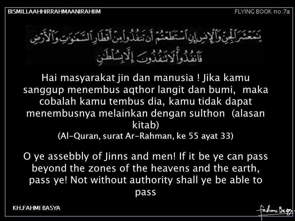 (Al-Quran, surat Ar-Rahman, ke 55 ayat 33)