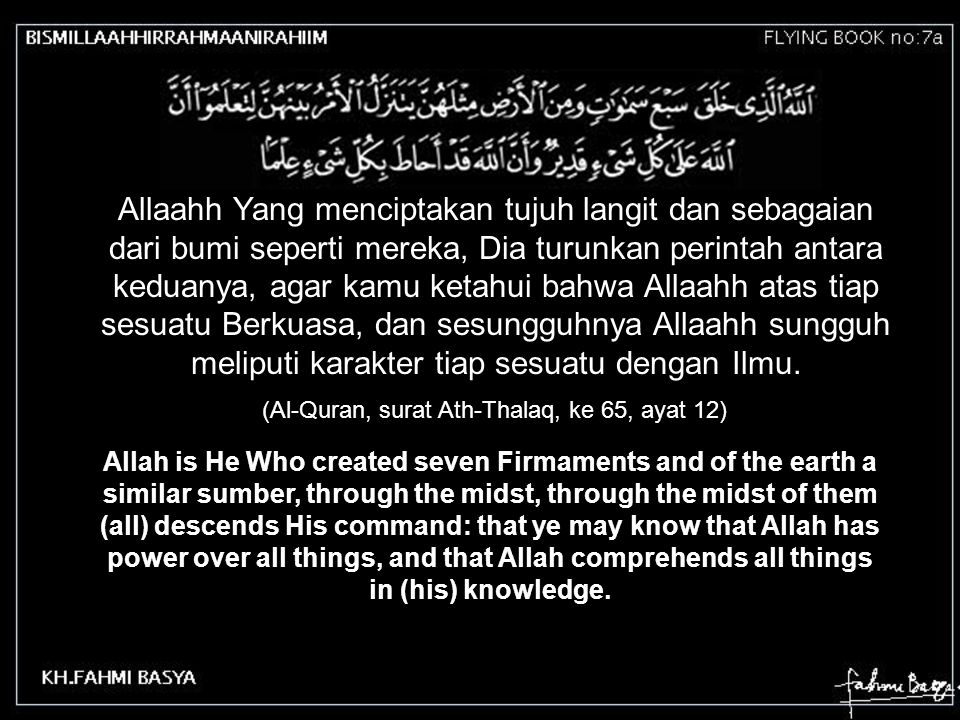 (Al-Quran, surat Ath-Thalaq, ke 65, ayat 12)