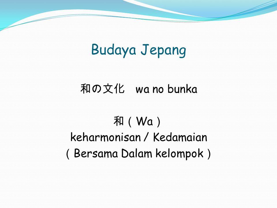 Budaya Jepang 和の文化 wa no bunka 和(Wa) keharmonisan / Kedamaian