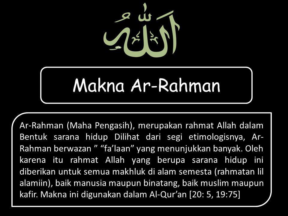 Makna Ar-Rahman